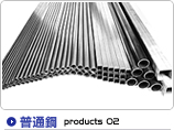 Weled carbon steel tubes